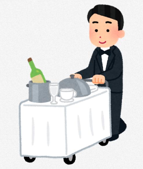 日本最高級のホテルってどこなの?