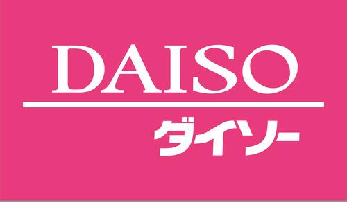 『ダイソー』とかいうコスパ最強の店