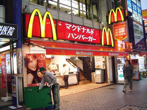 マクドナルド_2006_新宿_(2244192652)_R