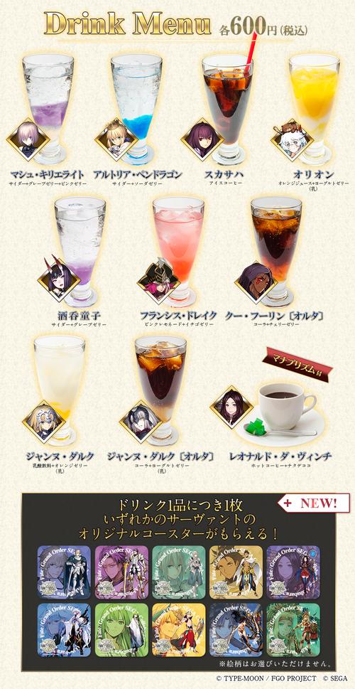 menu03_drink