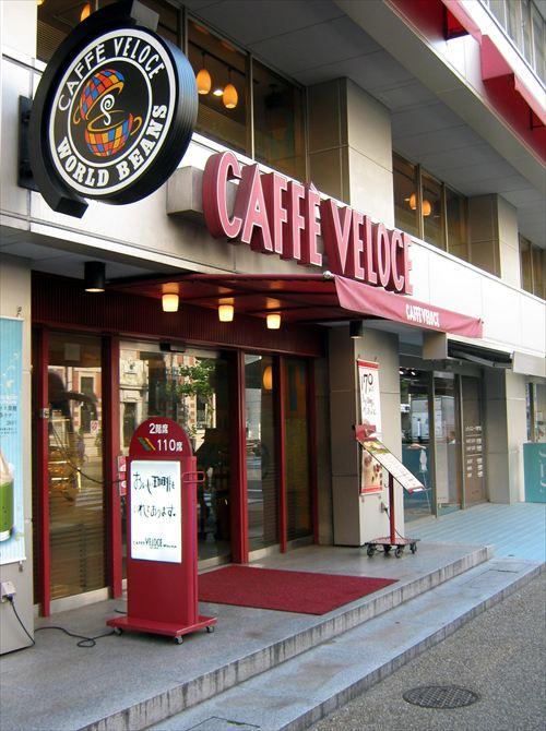 Caffe6820_R