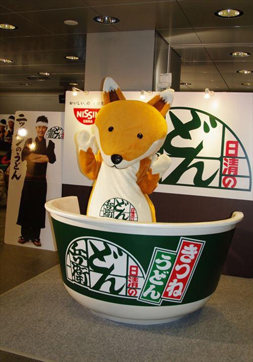 カップ麺売り上げNO.1カップヌードル←わかる No.2どん兵衛←おファッ!?