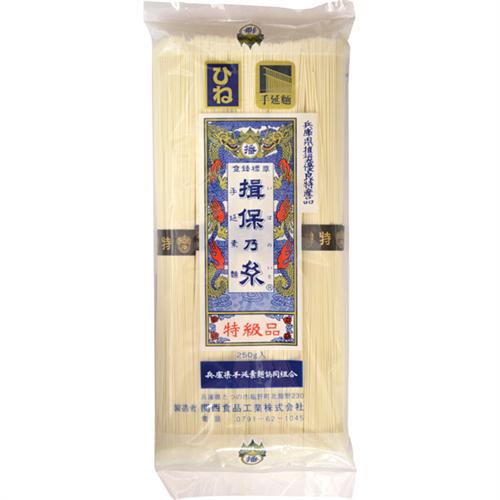 「揖保乃糸」をつくる製麺所が全焼…ネット上で「食べて応援」の声が広がる