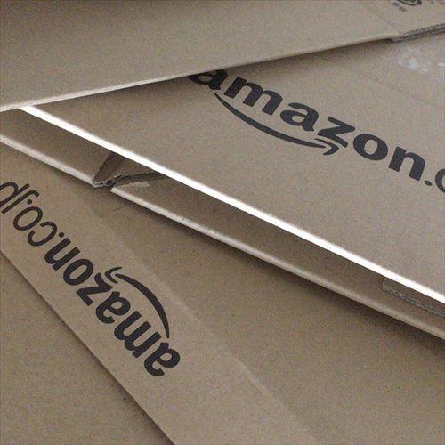 今年Amazonで買って良かった物晒せ