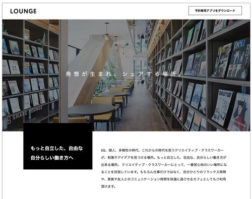 TSUTAYAさん、本、パン、ビール、スタバ珈琲、ハイボール食べ飲み放題で1300円の神プラン