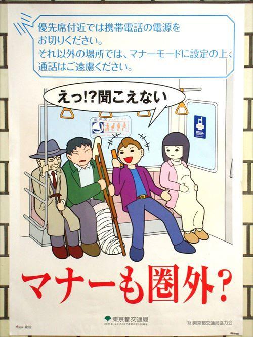 日本人のマナーってなんでこんなひどくなったの???