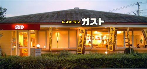 Gusto_Restaurant_in_Japan_03_R