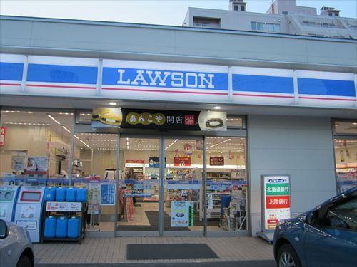 LAWSONのバイトを始めて4年ほど経つが質問答えるで