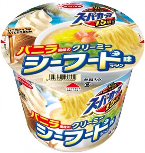 スーパーカップ新発売!!「バニラ風味のクリーミーシーフード味」