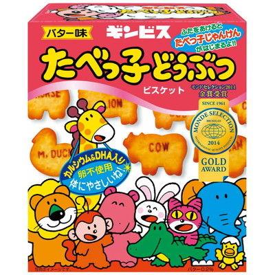 日本ってモンドセレクション受賞の食いもの飲み物が多すぎるよな