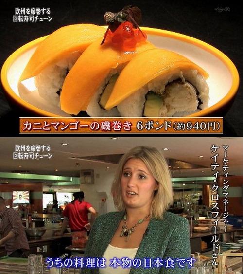 イギリス人「これが本当の『日本食』だ!」お前ら「シュババ!」