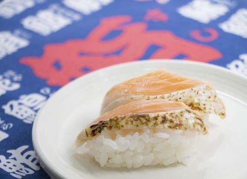 サーモンの寿司ばっか食うやつwwwwwwwwwww