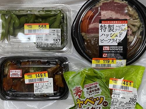 スーパーで半額の弁当や惣菜を買ってるおっさんって何なの?