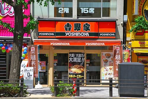 自宅近くに牛丼屋があるという勝ち組感wwwwwwwwwwwwwwwwwwwww