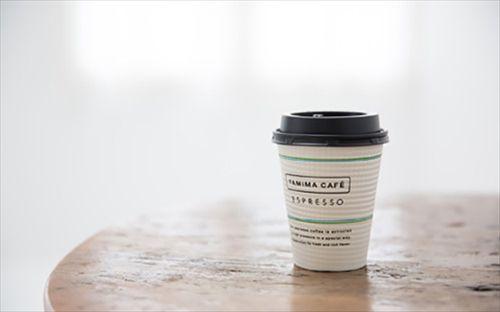 ファミマでホットコーヒーのL頼んだらびっくりした!!!!