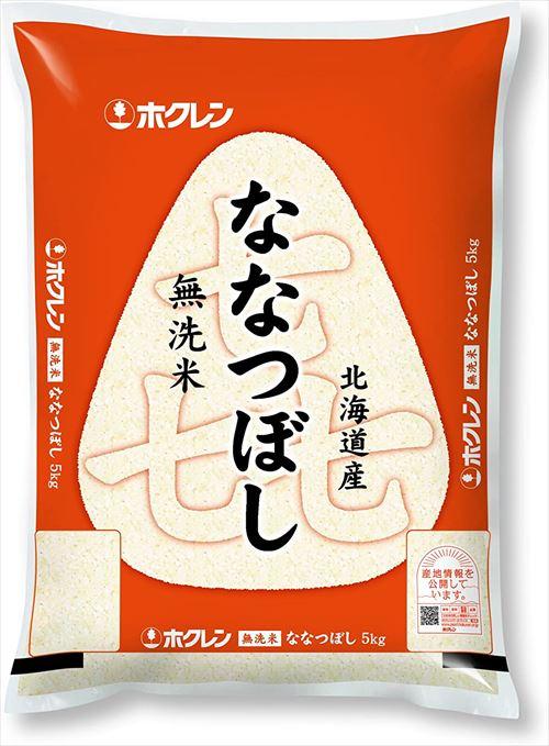 北海道産の米っておいしくない?