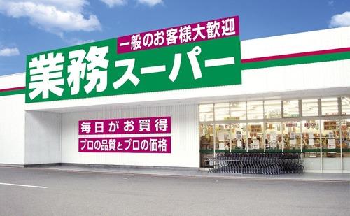 業務スーパーで買ってもいいものってジュースと外国のお菓子ぐらいやよな