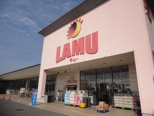ラ・ムーっていうスーパーが好きすぎるんだけど俺はおかしいのか?