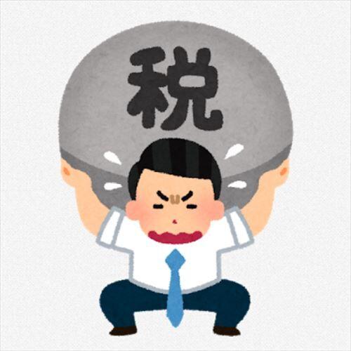 日本「健康保険と厚生年金払ってね、あと住民税所得税納めてね、年末調整してね」