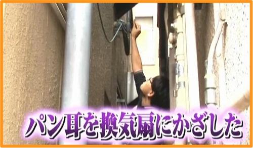 後期の一ヶ月一万円生活「節約レシピ紹介して行きたいと思います♪♪♪♪」タララタラッタラッタッタッタラ