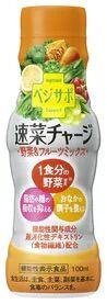 消費者「野菜ジュースの量が多くて飲みにくいから減らしてほしいです!」雪印「かしこまっ!」