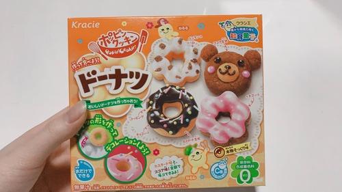 知育菓子のドーナツ作るぞ!
