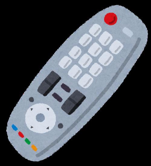 テレビのリモコンにサランラップ巻くのなんで?