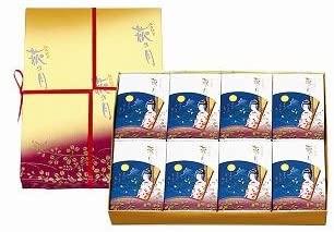 仙台お土産の「荻の月」とかいうお菓子wwwwwwwwwwww