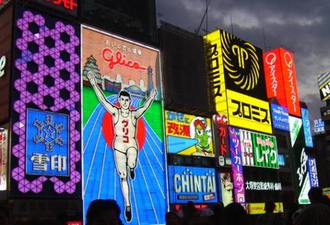 大阪を代表する食べ物はたこ焼きと551蓬莱の豚まんでいいの?