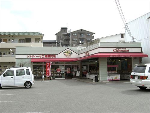 Chateraise_Ibaraki-minami_R