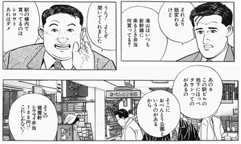 kodoku_takiyama