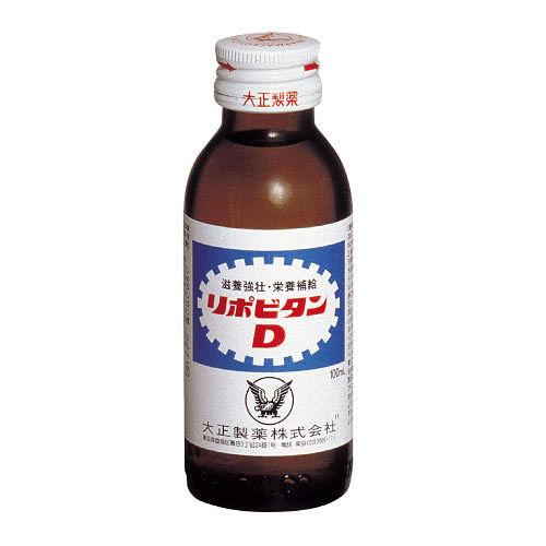 大正製薬「客の高齢化で、リポビタンDが売れなくなってきた…」 営業利益23.3%減