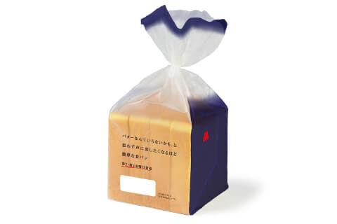 【朗報】モスバーガーさんの新商品、ガチでヤバイwwwwwwwwwwwwww