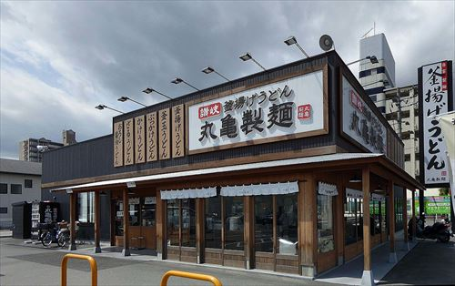 Udon_noodle_re_panoramio_R