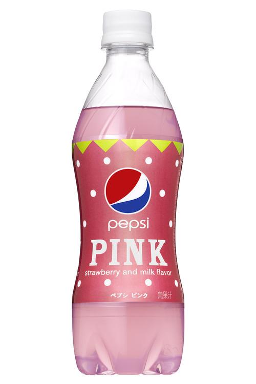 いちごミルク味の「ペプシ ピンク」発売  これは久々の当たりだな