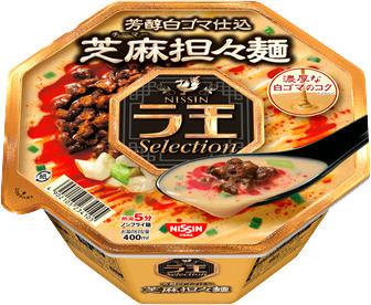 【発見】担々麺のカップ麺、だいたい美味い