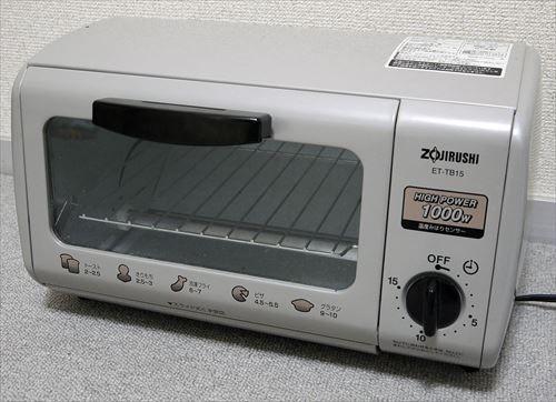 Zojirushi_toaster_oven_ET-TB15_1_R