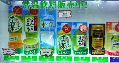 アサヒが「常温」自販機を導入 ←需要ある?