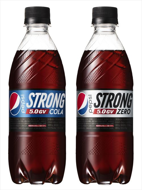 ペプシストロング5.0GVの炭酸って全然強くないよな?