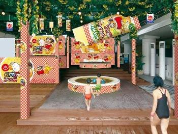 【画像】箱根小涌園にコーンスープ温泉 「ガリガリ君」と共同企画 (´・ω・`)
