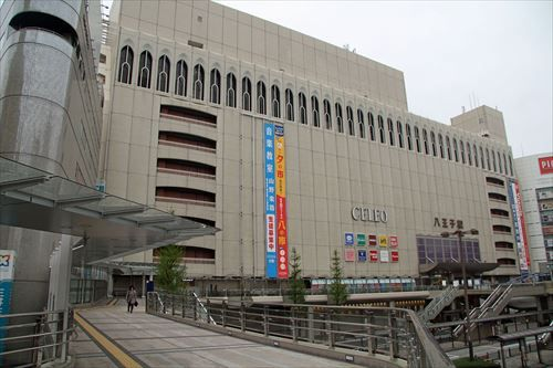 Hachioji_Station_North_2014_R