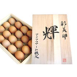 10個8500円の「日本一高い卵」 大人気で2か月待ち