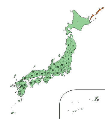 400px-Map_of_the_prefectures_of_Japan_with_claimed_territories
