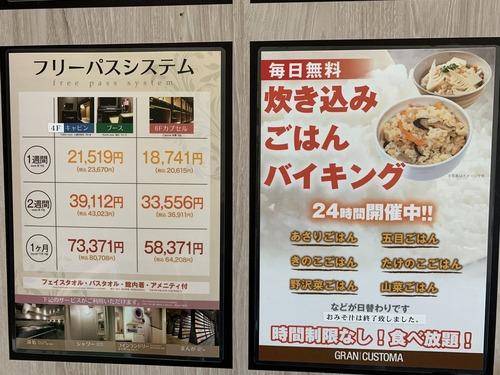 横浜で月64000円で暮らす方法が見つかる