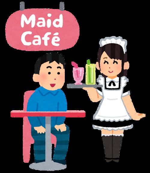 秋葉原のメイドカフェは 「萌え薬」でウイルス対策