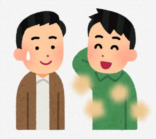 【悲報】ワイワキガ、デオナチュレが全く効かず咽び泣く