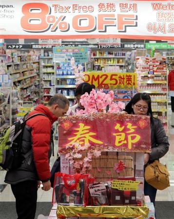 焼き肉屋にカニ持ち込んで焼く非常識な中国人客 マナーの悪さに飲食店は怒り