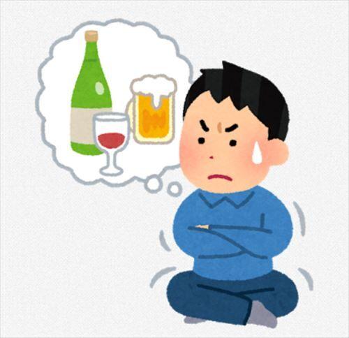 【悲報】嫁に禁酒しないと別れるって言われたんだが、どうしたらいい?