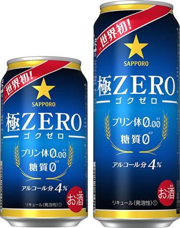 サッポロビール「極ZERO」、国税当局の指摘で発泡酒の区分に