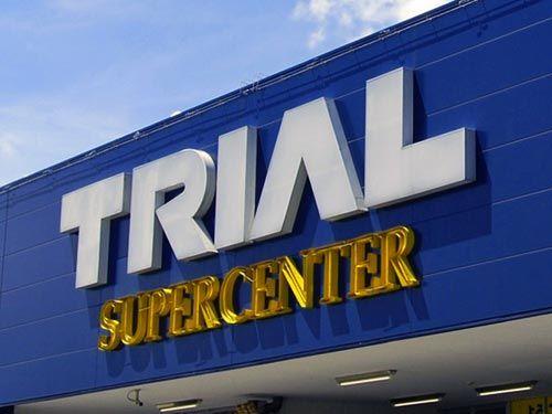 トライアルとかいう闇が深そうな大型スーパー